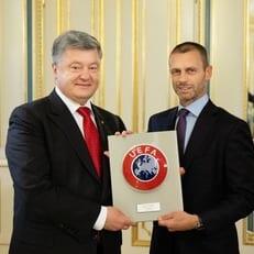 Петр Порошенко хочет провести в Украине матч за Суперкубок УЕФА или финал ЛЕ