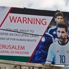 Израиль подаст жалобу в ФИФА, если матч с Аргентиной не состоится