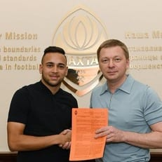 """Шахтер"" объявил о подписании Майкона"