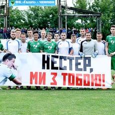 Андрей Нестеров получил серьезную травму и пропустит несколько месяцев