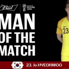 Чжо Хен У - лучший игрок матча Южная Корея – Германия