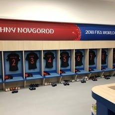 Хорватия - Дания: стартовые составы на матч ЧМ-2018