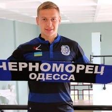 "Официально: Глеб Грачев перешел в ""Черноморец"""