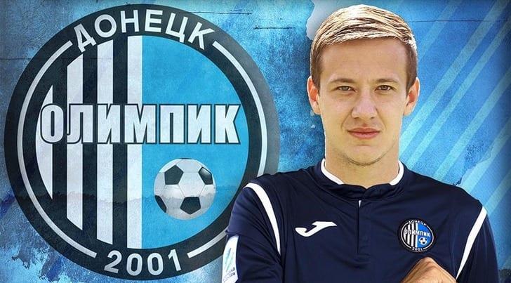 Максим Дегтярев, olimpik.com.ua