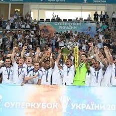 """""""Динамо"""" Киев - обладатель Суперкубка Украины 2018"""