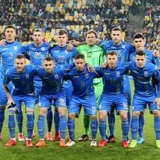 Украина осталась на 35-й строчке в рейтинге ФИФА