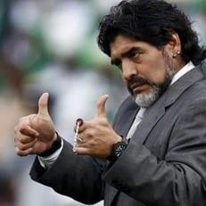 Марадона поддержал Месси