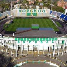 """УЕФА разрешил """"Ворскле"""" принимать матчи группы ЛЕ в Полтаве"""