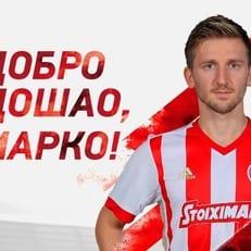 """Марко Марин подписал контракт с """"Црвеной Звездой"""""""