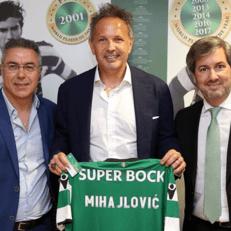 "Михайлович требует 11 млн евро компенсации от ""Спортинга"""