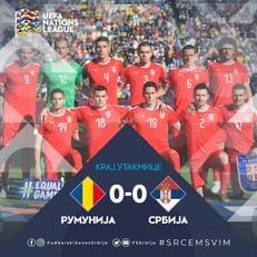 Румыния и Сербия победителя не выявили