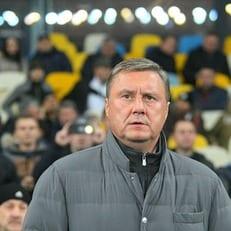 """Хацкевич: """"Болельщики получили удовольствие от игры, и от результата"""""""