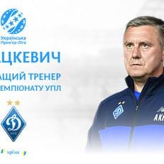 Хацкевич признан лучшим тренером 15-го тура УПЛ
