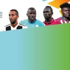 Опубликован список номинантов на звание лучшего игрока Африки 2018-го года по версии BBC