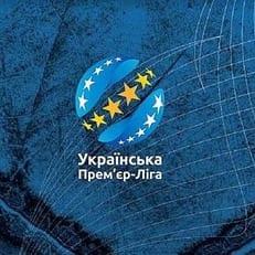 Украинская Премьер-лига расширится до 16 команд