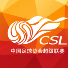 В китайской Суперлиге введут потолок зарплат