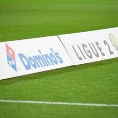 Mediapro и beIN Sports будут транслировать Лигу 2