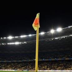 Матч отбора Евро-2020 Украина - Португалия состоится в Киеве