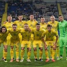 Украина узнала соперников в отборе на Евро-2021
