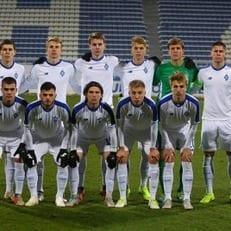 """Стали известны потенциальные соперники """"Динамо"""" U-19 в юношеской Лиге УЕФА"""