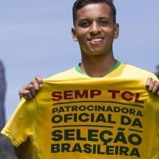 Сборная Бразилии подписала контракт со спонсором Неймара
