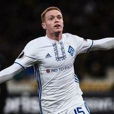 Цыганков стал лучшим молодым игроком Украины по итогам 2018 года