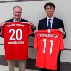 """""""Бавария"""" объявила о партнерстве с Федерацией футбола Южной Кореи"""