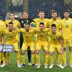 Стало известно расписание матчей сборной Украины в 2019 году