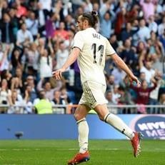 """""""Реал Мадрид"""" назвал сумму, за которую готов продать Гарета Бэйла"""