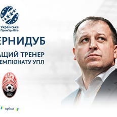 Юрий Вернидуб - лучший тренер 26-го тура УПЛ