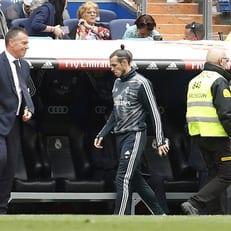 """""""Реал Мадрид"""" закончил сезон в Примере поражением на своем поле"""