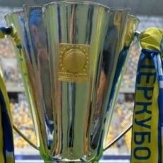 Матч за Суперкубок Украны могут перенести из-за досрочных парламентских выборов