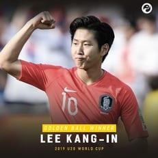 Ли Кан Ин - обладатель Золотого мяча ЧМ U-20