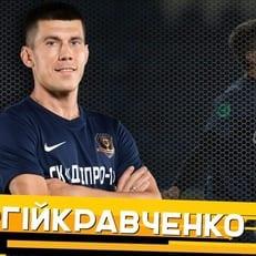 """""""Днепр-1"""" продлил контракты с Кравченко и Полевым"""
