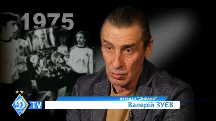 Валерий Зуев, rutube.ru
