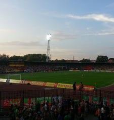 Стадион Арсенал Тула