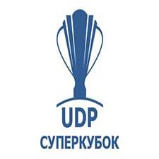 UDP Суперкубок Украины