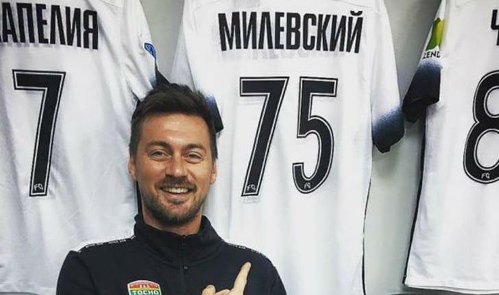Милевский дебютировал вчемпионате Российской Федерации
