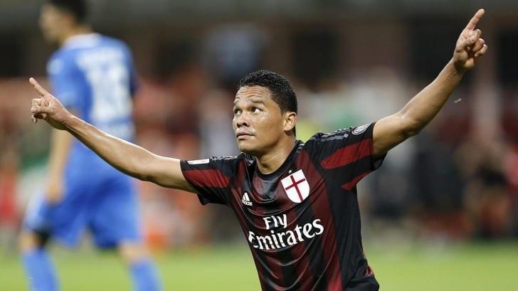 «Севилья» собирается вернуть Бакку из«Милана»