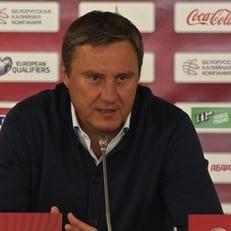 Хацкевич уволен с поста главного тренера сборной Беларуси