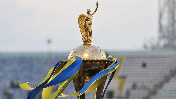 ФФУ вынесла решение поотмененным матчам— Кубок Украины