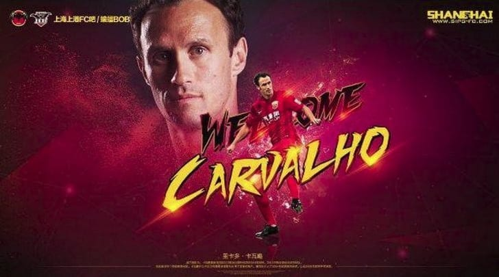 Прежний футболист «Челси» и«Реала» Рикардо Карвалью перешел вкитайский «Шанхай СИПГ»